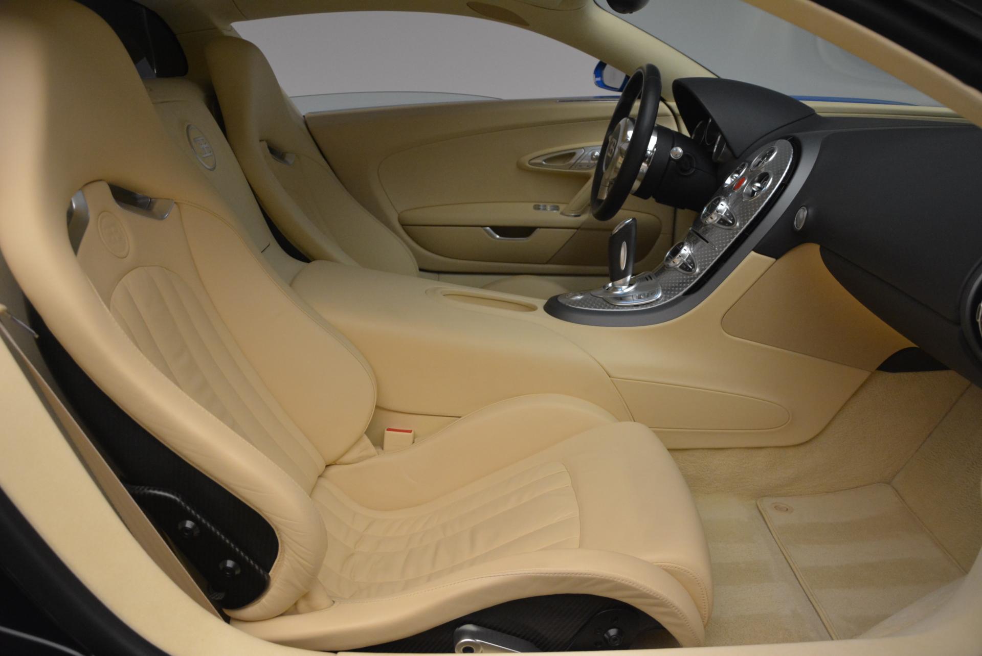 Used 2006 Bugatti Veyron 16.4 | Greenwich, CT