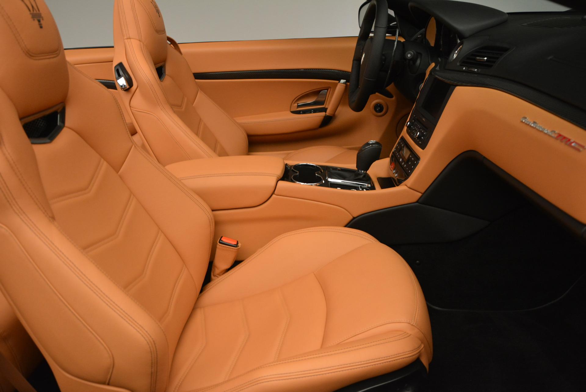 New-2017-Maserati-GranTurismo-MC